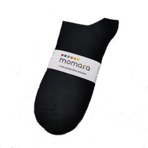 4pak enobarvnih bombažnih visokih nogavic/črne